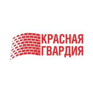 Кирпич Красная Гвардия