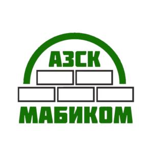 АЗСК Мабиком