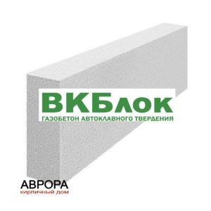 Газобетонный блок ВКБлок Д500 625x150x250