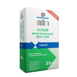 Клей для газоблока ВКБлок - Кирпичный дом АВРОРА